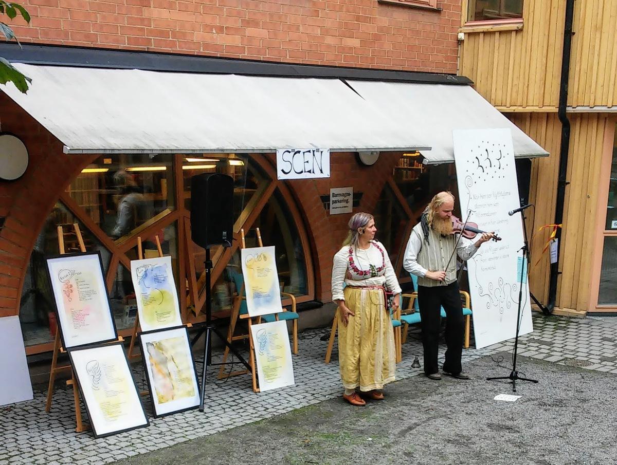 文化夜 Kulturnatten