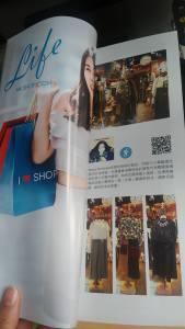 NAZA PENTSALE 在雜誌上的廣告