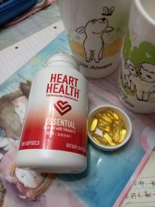 Heart Health fish oil